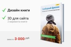 оформлю группу соц сети: эффектно и красиво 8 - kwork.ru