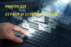 календарь бухгалтера СНТ 4 - kwork.ru
