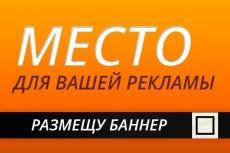 Сверстаю сайт 3 - kwork.ru