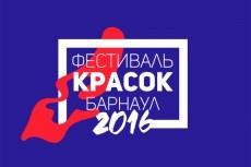 Вёрстка  2-страничного буклета 13 - kwork.ru