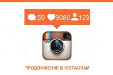 За день 200 живых репостов ВКонтакте 4 - kwork.ru