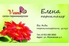 Арт-обработка фотографии 4 - kwork.ru