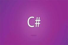 Создам программу для Windows на языке C++ 27 - kwork.ru