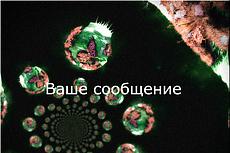 Создам мем 8 - kwork.ru