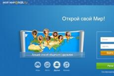 333 реальных Инстаграм подписчиков, ручная работа 5 - kwork.ru