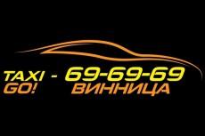 Переведу растровое изображение в векторное 9 - kwork.ru