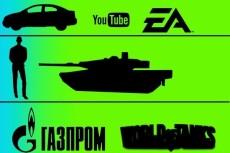 3д текст 4 - kwork.ru