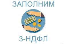 Ведение бухгалтерского учета и подготовка отчетности 20 - kwork.ru