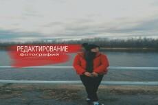 Создам эскиз тату 19 - kwork.ru