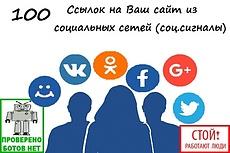 E-MAIL БАЗЫ адресов - 20000000 контактов + 10000000 в подарок 29 - kwork.ru