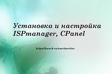 Продам 30 готовых сайтов 21 - kwork.ru
