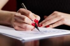 напишу стихотворение на любую тематику 3 - kwork.ru