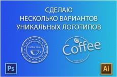 Раскручу ваше приложение (Android) (IOS) 5 - kwork.ru