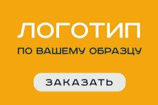 Разработка логотипов 31 - kwork.ru