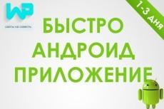 импорт товаров в Opencart 6 - kwork.ru