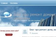 напишу терапевтическую сказку 3 - kwork.ru