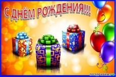 продам тренинг 6 - kwork.ru