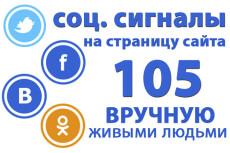 15 follow ссылок на строительных форумах, посты в новых темах 29 - kwork.ru