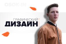 Разработаю дизайн листовки, брошюры, флаера 15 - kwork.ru