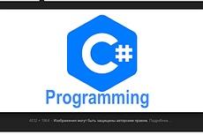 Программа на C++ Builder 16 - kwork.ru
