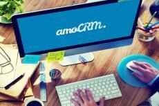 Установлю Getdoc и создам 1 шаблон для генерации документов в amo CRM 6 - kwork.ru