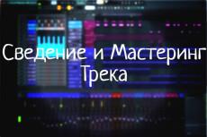 ROOT, Сборка recovery, Cwm 8 - kwork.ru