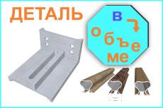 Размножить распределить файлы на листе 13 - kwork.ru