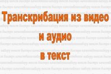 Наберу текст 7 - kwork.ru