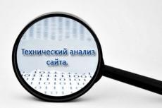 Создам сайт на Joomla 6 - kwork.ru