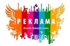 Реклама в Blogger, Liveinternet, Subscribe 12 - kwork.ru