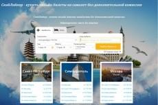 Доработка сайтов, администрирование сайтов 3 - kwork.ru