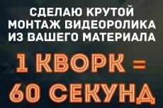 Сделаю крутой логотип в нескольких вариантах 3 - kwork.ru