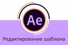 смонтирую любое видео 4 - kwork.ru