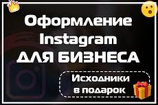 Сделаю обложку или шапку для Facebook 22 - kwork.ru