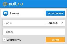 Зарегистрирую 25 почтовых ящиков gmail. com вручную и с смс 10 - kwork.ru