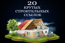 Крауд ссылки - ручное размещение 10 ссылок на форумах 27 - kwork.ru