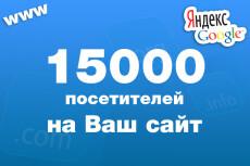 База email адресов - Предприниматели РФ - 500 тыс. контактов 16 - kwork.ru