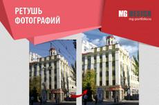 Небольшая ретушь фотографии 18 - kwork.ru