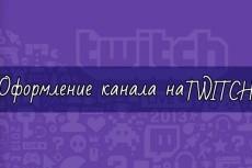 Сделаю обложку для группы VK 5 - kwork.ru