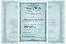 Сделаю красивую презентацию с уникальным дизайном 8 - kwork.ru
