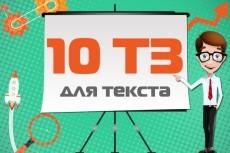 Подготовка кадровой документации 23 - kwork.ru