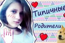 Делаю Баннеры Для Вашего Канала на YouTube 5 - kwork.ru