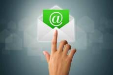 Отправка писем, бизнес-предложений вручную на e-mail 6 - kwork.ru