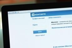 Наберу текст быстро 3 - kwork.ru