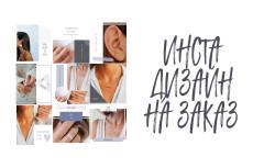 Иконки для сторис в Инстаграм под ваш стиль 23 - kwork.ru