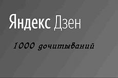 Тюнинг группы ВКонтакте 26 - kwork.ru