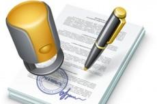 Оформлю договор на обслуживание автотранспорта предприятия 7 - kwork.ru