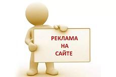 Шапка Youtube каналов 27 - kwork.ru