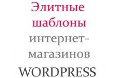 Продам дизайн сайта-визитки 31 - kwork.ru