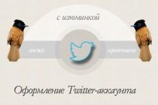 Создам дизайн листовки 15 - kwork.ru